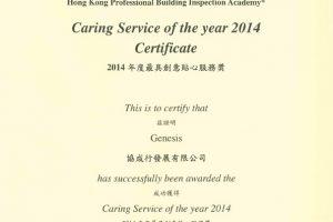 6_CaringServiceBIA
