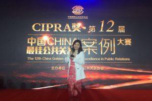 CIPRA Award Ceremony_01