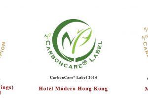 CarbonCare_logos