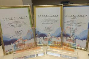 Family-Friendly Employers Awards 2014