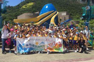 Ocean Park Chiu Sheung School