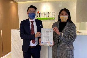 SGS HSMC Certificate