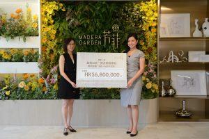 Madera Garden Price List Event Photo